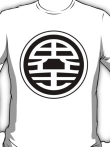 World King Kanji Black & White T-Shirt