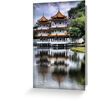 In the Garden of China (2) Greeting Card