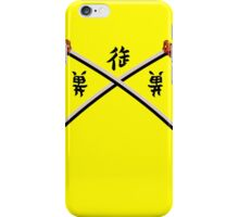 Katana iPhone Case/Skin