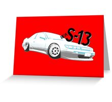 Classic Two Tone S13 - Halftone Greeting Card