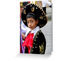 Cuenca Kids 614 Greeting Card
