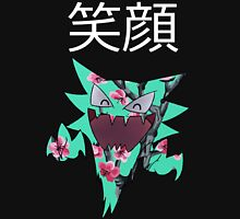 smile (: T-Shirt