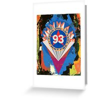 Valentine to Robert Indiana Greeting Card