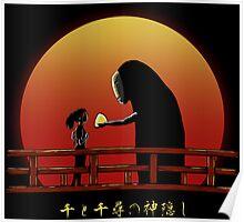 Chihiro on Sunset Poster