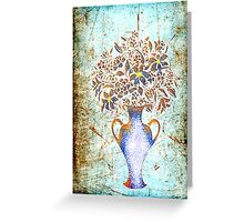 Rustic Bouquet Greeting Card