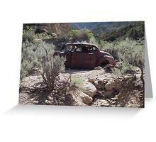Old Rusty Antique Car ~ Digital Art Greeting Card