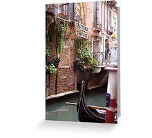 Trattoria Sempione Greeting Card