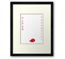 Youngster Uchiha  Framed Print