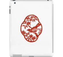 Ornamental Decorative Bird iPad Case/Skin