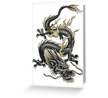 Lucky Chinese Dragon In Grey and Gold Greeting Card