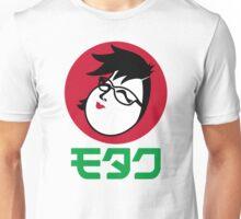 meauxtaku · モタク : Japanese Culture Blog Unisex T-Shirt