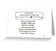 Remembering Sunday Greeting Card