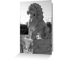Japanese Lion Statue Greeting Card