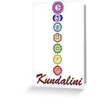 Kundalini Chakaras Greeting Card