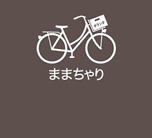 MamaChari  (ままちゃり) Unisex T-Shirt