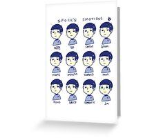 spocks emotions Greeting Card