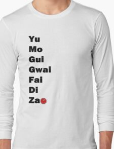 Yu Mo Gui Etc. Long Sleeve T-Shirt