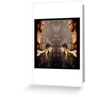 FATHER and SON - urban ART - mirror version Greeting Card