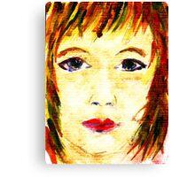 See me Canvas Print