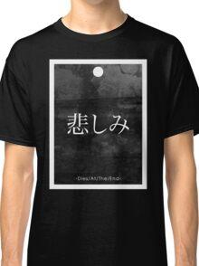 悲しみ (Sadness) Classic T-Shirt