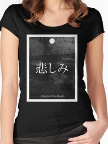 悲しみ (Sadness) Women's Fitted Scoop T-Shirt