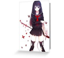 Girl with sword Greeting Card