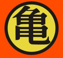 Goku Symbol Yellow (Front) by Cosmodious