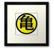 Goku Symbol Yellow (Back) Framed Print