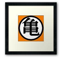 Goku Symbol White (Back) Framed Print