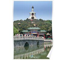 Beihai Park Poster