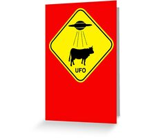 UFO traffic hazard sign Greeting Card
