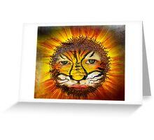 Tigerboy Sunshine Greeting Card