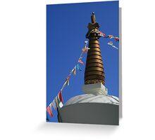 Stupa in Maui Greeting Card