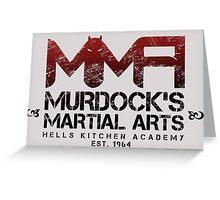 MMA - Murdock's Martial Arts (V02) Greeting Card