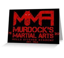 MMA - Murdock's Martial Arts (V04 - Bloodred) Greeting Card