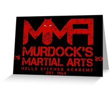 MMA - Murdock's Martial Arts (V04 - Bloodred) Greeting Card