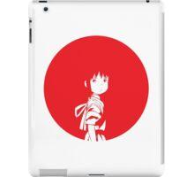 Chihiro Spirited Away iPad Case/Skin