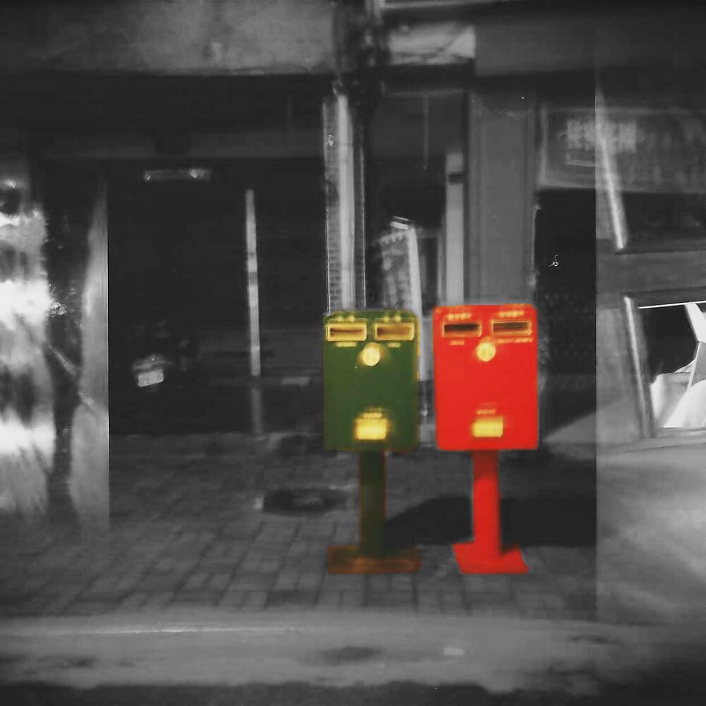 Mailbox by fritsswanepoel