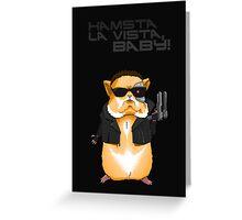 Hamster Terminator Text Greeting Card