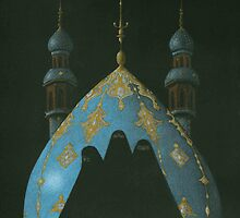 Iran-dokht (2006) by Vajdon Sohaili