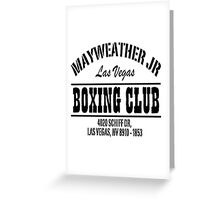 Mayweather Boxing Club Greeting Card