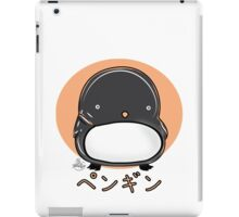 Penguin by Indigo iPad Case/Skin