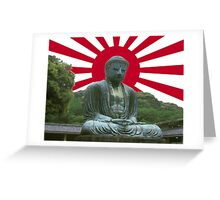 Land of the Rising Sun-Kamakura Buddha  Greeting Card