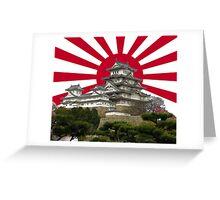 Land of the Rising Sun- Himeji Castle Greeting Card