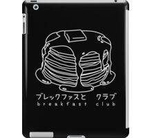 Breakfast Club pancakes iPad Case/Skin