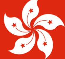 Hong Kong Flag - Umbrella Movement Sticker