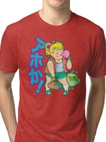 Akane Tri-blend T-Shirt