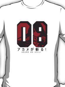 Akame ga kill! アカメが斬る! T-Shirt