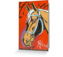 horse head buffet Greeting Card