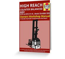 Workshop Manual - High Reach AGV BW Greeting Card